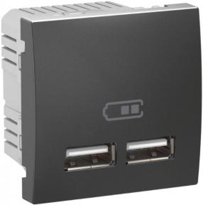 Schneider Unica USB розетка 2,1A графіт Unica MGU3.418.12