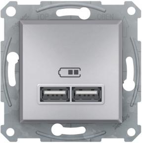 Schneider ASFORA USB розетка 2,1A алюм. EPH2700261